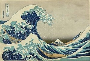 Hokusai_The_Wave-300x205